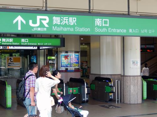 JR京葉線舞浜駅