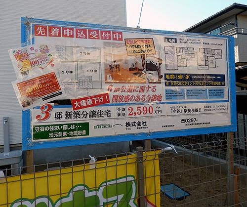 二週間で100万円下落01