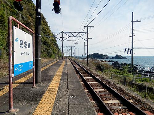 JR紀勢本線見老津駅03