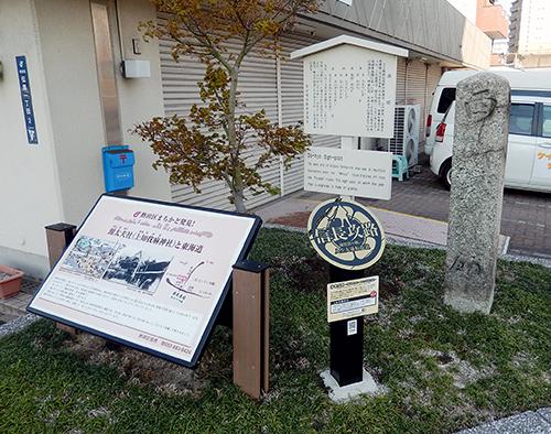 旧東海道道標