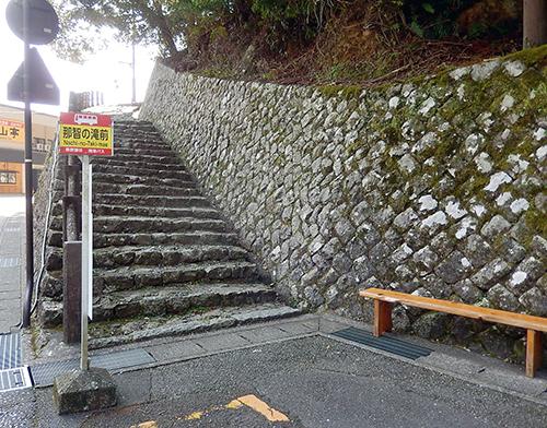 那智の滝前バス停
