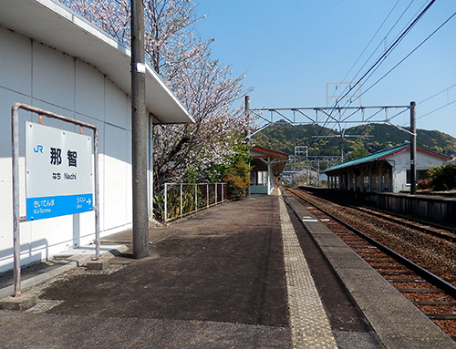 JR紀勢本線那智駅02