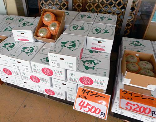 クインシー4L3玉4,500円