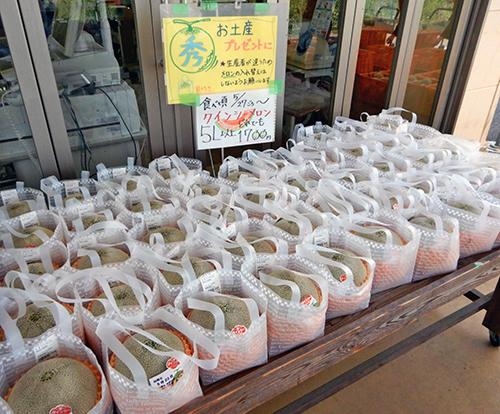 クインシー5L以上1,700円/玉