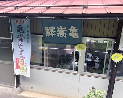 JR木次線亀嵩駅02
