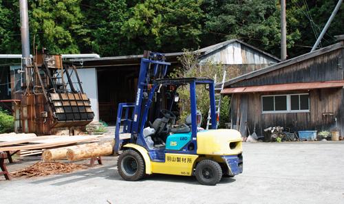 串本町神野川 羽山製材所