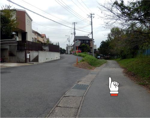 坂の下の三叉路