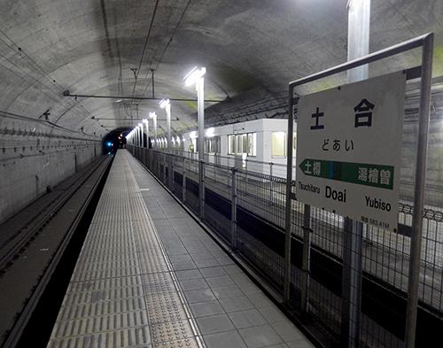土合駅下り1番線ホーム、越後湯沢方面