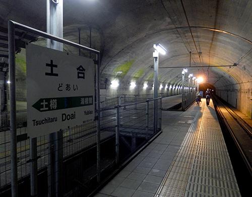 土合駅下り1番線ホーム、水上方面