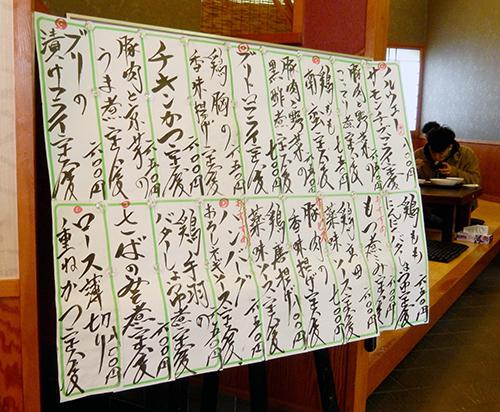 鶏立田薬味ソース定食600円
